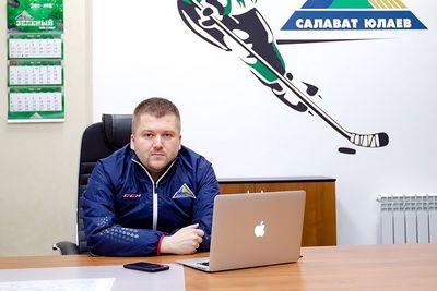 Спортдиректор «салавата юлаева» об обмене слепышева и других трансферах