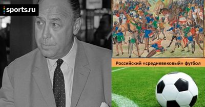 «Средневековый футбол». локомотив – чемпион, но что дальше? перспективы клубов рфпл, самой лиги и сборной