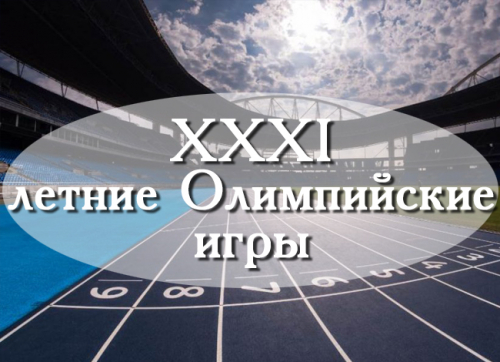 Судьи приняли верное решение по бою левит - тищенко - президент aiba
