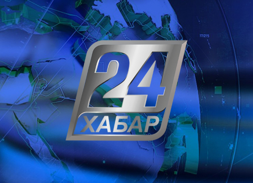 Телеканал «24kz» вышел в эфир под новым названием