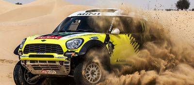 Тест-драйв: mini all4 racing