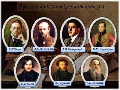 «У нас тут ташкент!». в кургане провели «русскую классику»