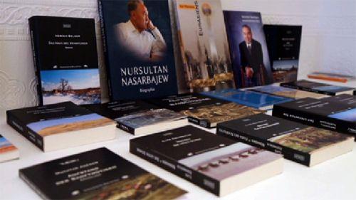 В германии презентовали «казахскую библиотеку»