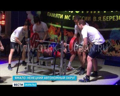 В городе тарко-сале, где завершился чемпионат урала по пауэрлифтингу. - «спорт»