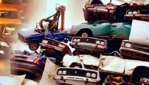 В казахстане стартовал прием старых машин на утилизацию