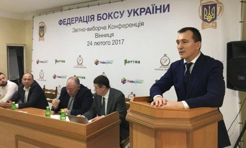 Владимир продивус переизбран на пост президента федерации бокса украины - «бокс»