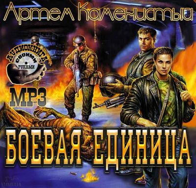 Владимир воробьев: артюхин станет хорошим дядькой для «динамо»!