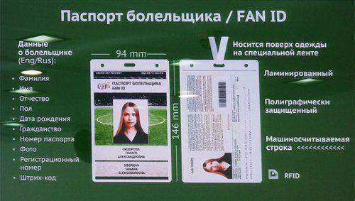 Впяти российских городах открылись центры fanid - «спорт»