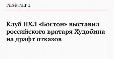 Защитник «детройта» никлас лидстрем: радулов вернулся нечестно