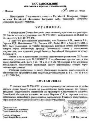 Жердев: из россии на украину без взаимной любви